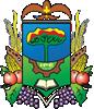 Brasão Prefeitura Municipal de Ipê